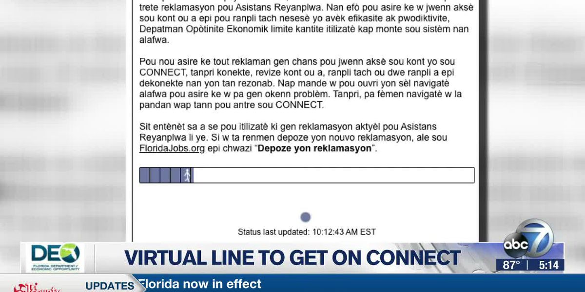 Virtual Line to Get on Connect