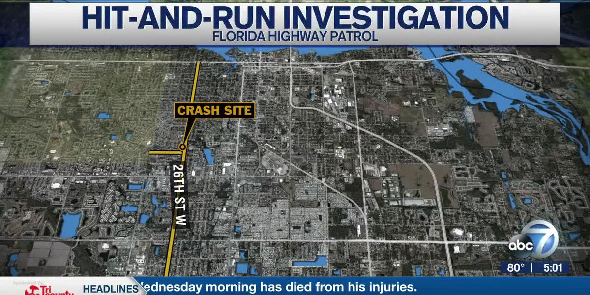 Troopers Searching For Car In Hit-And-Run